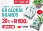 Lazada Th Sept 2019 Promo