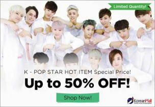 Koreanmall Kpop Star Hot Item Deal