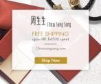 Chow Sang Sang Free Shipping Deal
